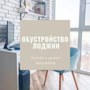 Dizayn kvartiry_ photo_02